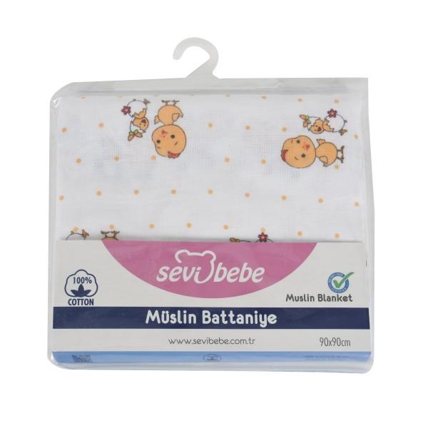 Müslin Battaniye