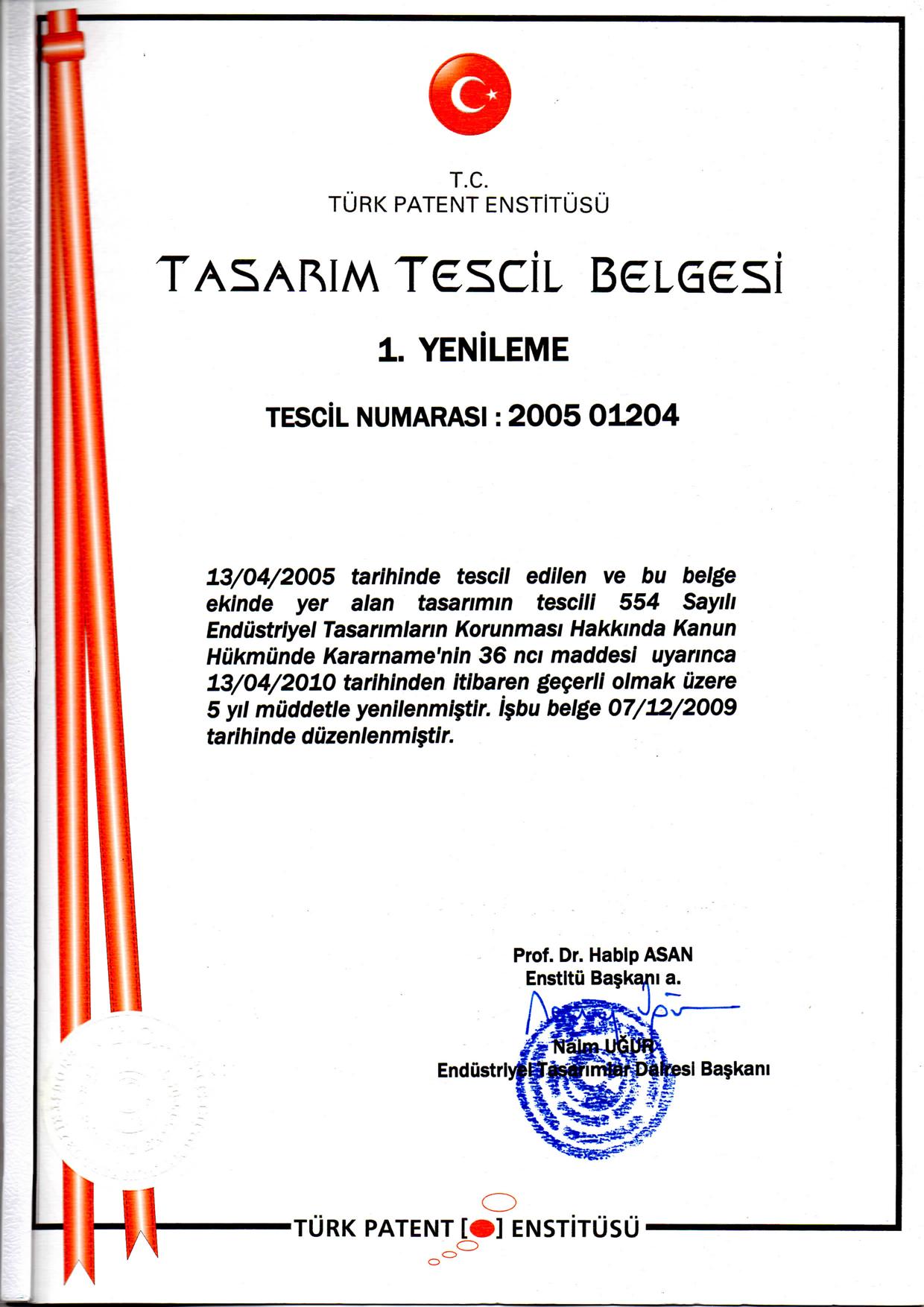 Emzirme Yastığı Patent 1