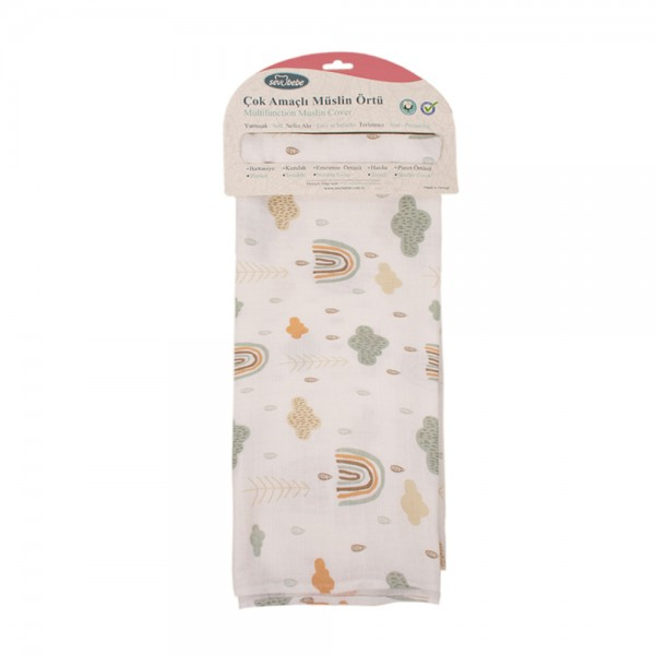 Patterned Muslin Blanket 120 x 120 cm