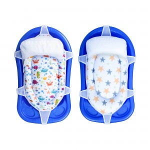 Supported Baby Bath Net