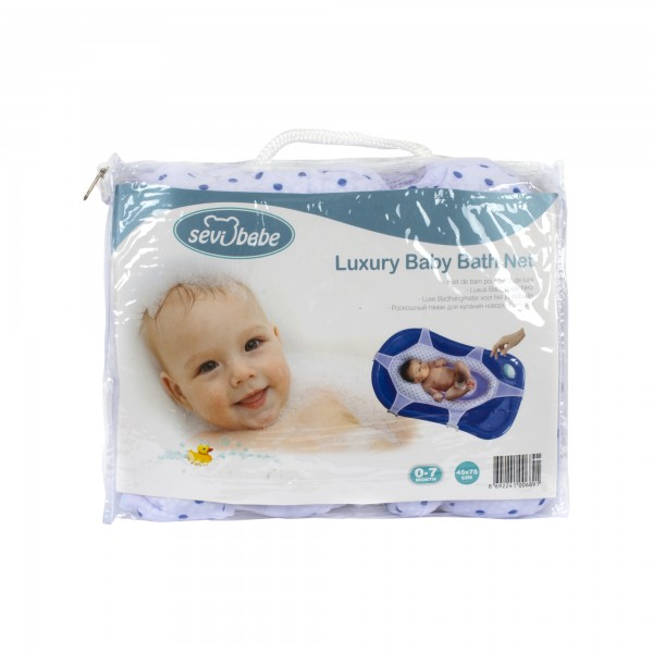 Luxury Baby Bath Net